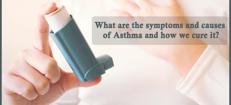 symptoms of asthma